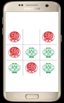 Rca vs Wac Tic Tac Toe screenshot 4