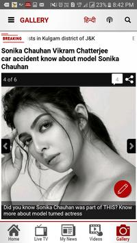 Latest News by News Nation apk screenshot