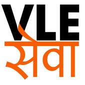 VLE SEVA icon