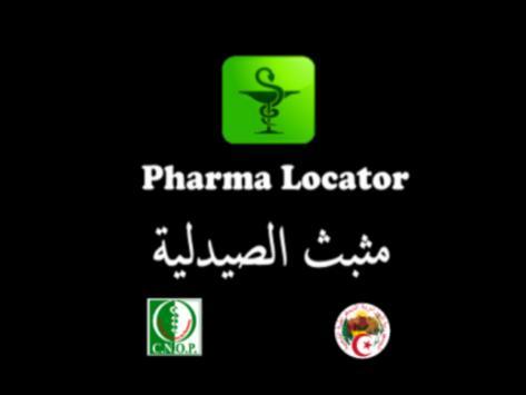 Localiser ma Pharmacie poster