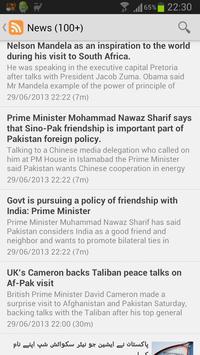Pakistan News poster