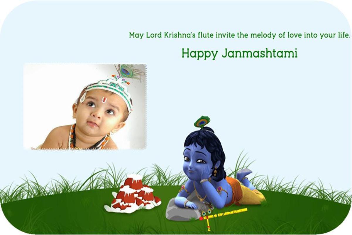 janmashtami hd photo frame 2017 apk download free photography app