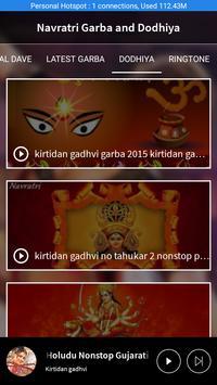 Navratri Garba,Dodhiya & Ringtone 2017 screenshot 4