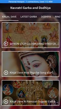 Navratri Garba,Dodhiya & Ringtone 2017 poster
