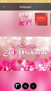 Eid SMS and wallpaper 2017 apk screenshot