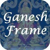 Ganesh Chaturthi Frame 2017 HD icon