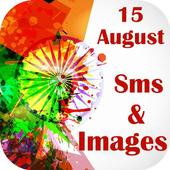Independence Wishes SMS & Images icon