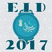 Eid Mubarak New Image 2017 icon