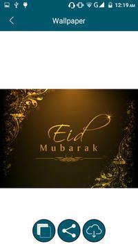 Eid Mubarak New Image 2017 apk screenshot