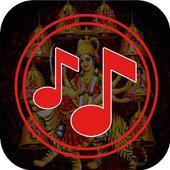 Navratri Garba and Ringtones Download 2017 icon