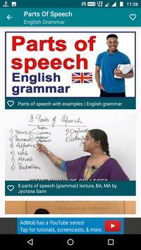 English Grammar screenshot 3