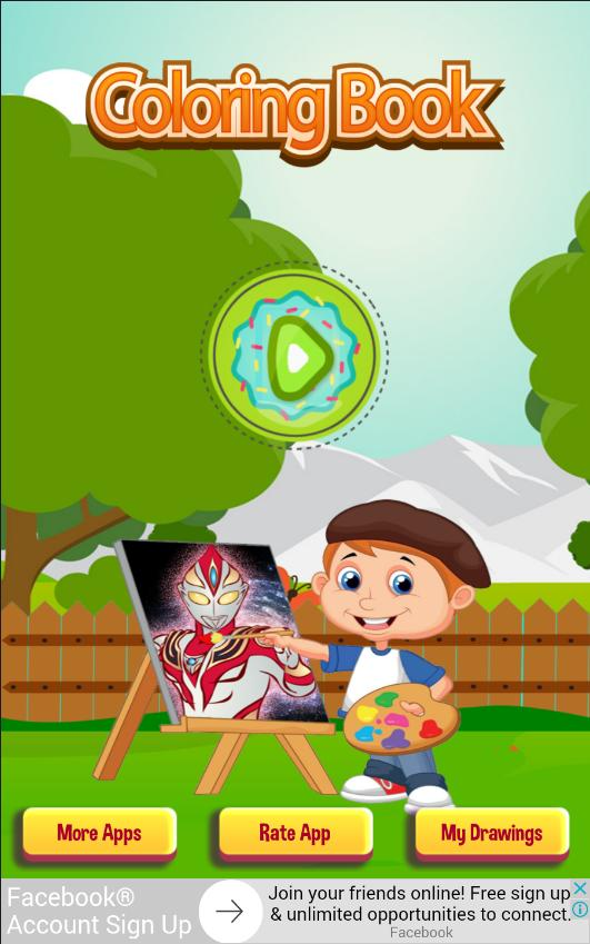 Ultraman Ginga Coloring Page For Kids For Android Apk Download