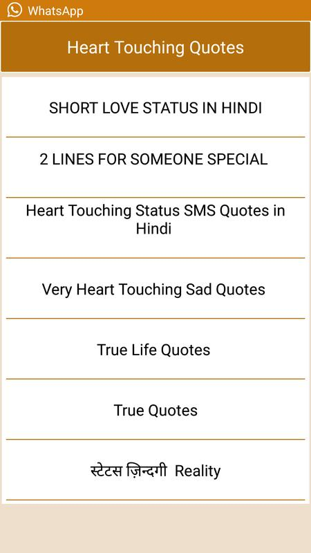 Heart Touching Quotes Hindi Me For Android Apk Download