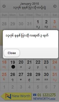 Myanmar Calendar 2015 apk screenshot