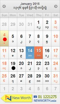 Myanmar Calendar 2015 poster