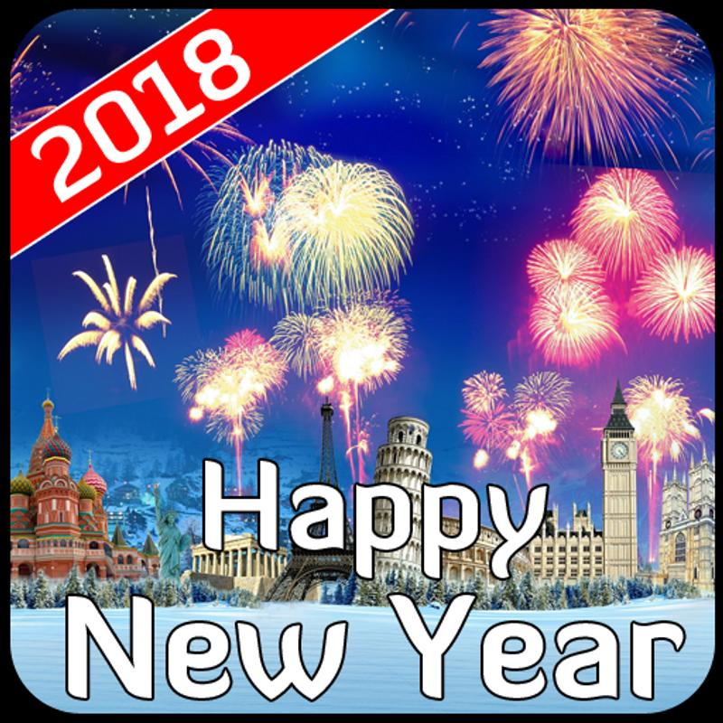 happy new year 2018 wishes wallpaper images sms screenshot 12