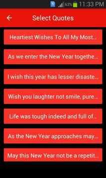 New Year Gif 2018 screenshot 2