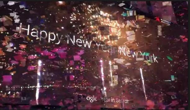 New Years NYC screenshot 1