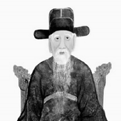 Nguyen Trai icon
