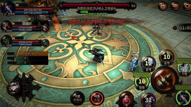 이데아 apk screenshot