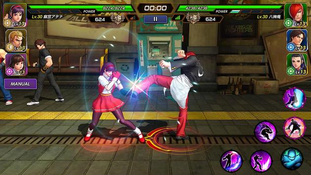 KOF ALLSTAR screenshot 15