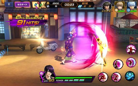 KOF ALLSTAR screenshot 19