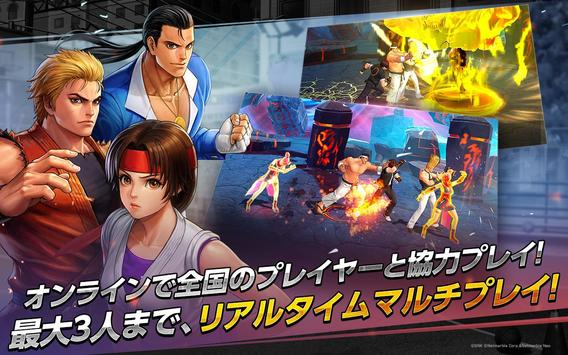 KOF ALLSTAR screenshot 11