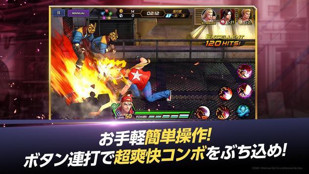 KOF ALLSTAR screenshot 12