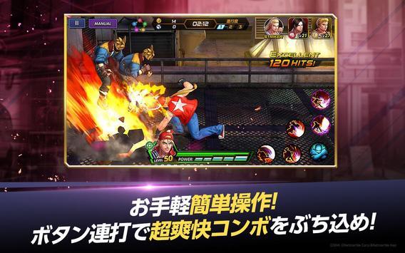 KOF ALLSTAR screenshot 20
