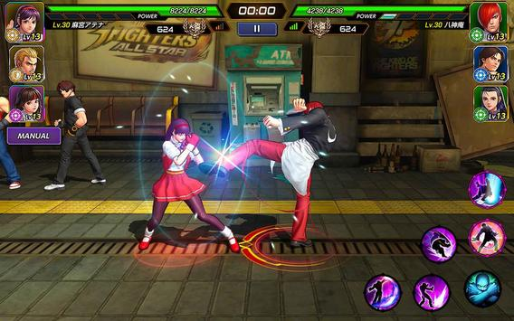 KOF ALLSTAR screenshot 23