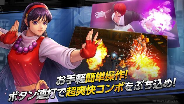 KOF ALLSTAR screenshot 2