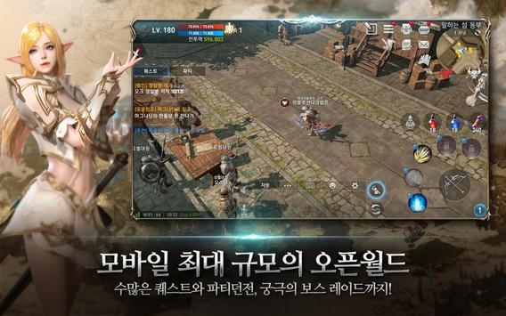 리니지2 레볼루션 apk imagem de tela