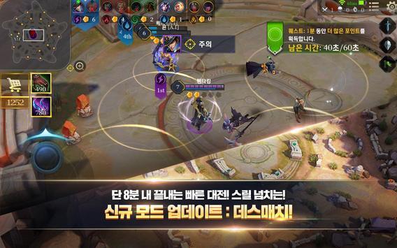 펜타스톰 screenshot 7