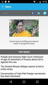 Law Vedic screenshot 6