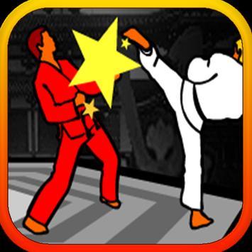 คาราเต้ต่อสู้ poster
