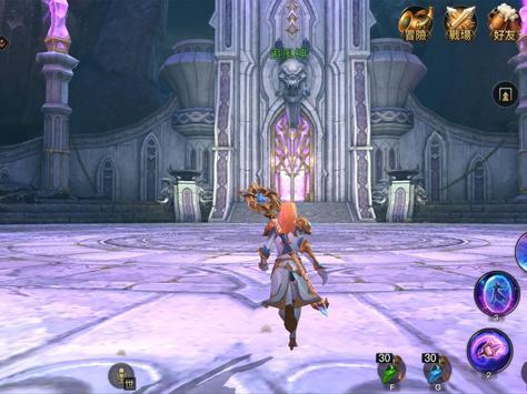 光明之戰 screenshot 23