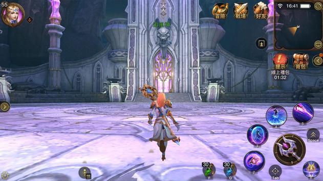 光明之戰 screenshot 7