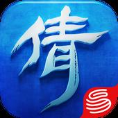 倩女幽魂-国民玄幻 社交旗舰 圖標