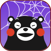 スパイダーソリティア くまモンバージョン(無料トランプゲーム) icon