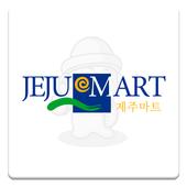 제주마트온 icon