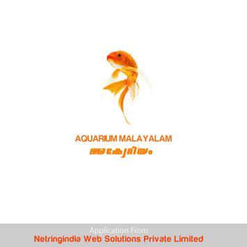 AquaKerala poster
