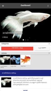AquaKerala screenshot 3