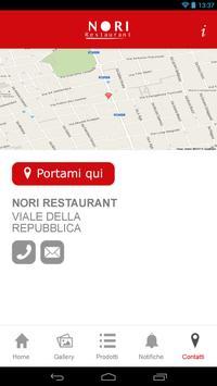 Nori Restaurant screenshot 4