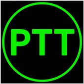 Network PTT icon