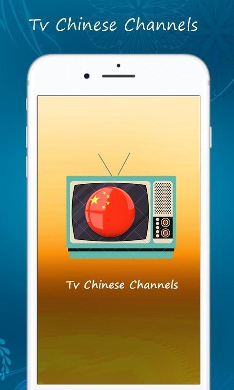 Tv Chinese Channels for Android - APK Download