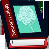 Neuropsychology icon