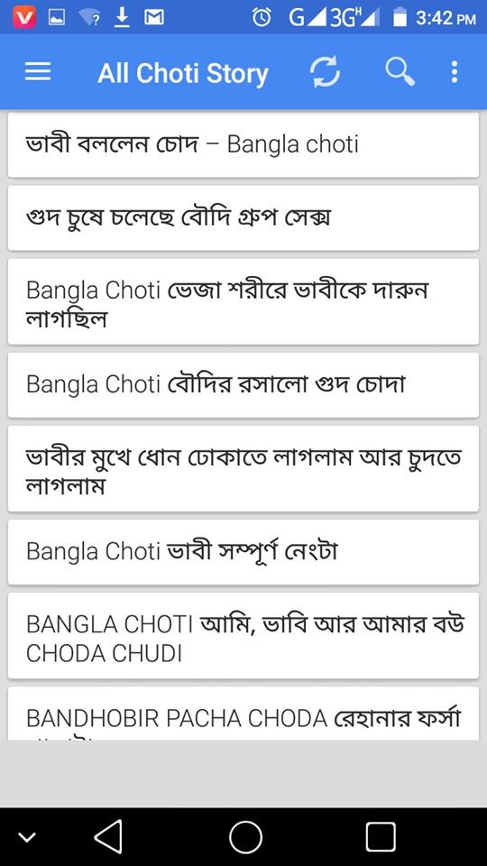Bangla coty com www রসালো চটি