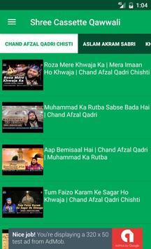 Shree Cassette Qawwali apk screenshot