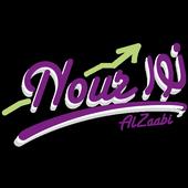 NourBlog icon