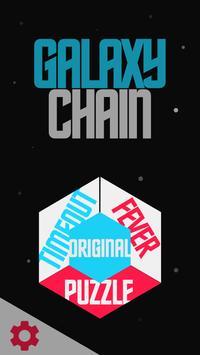 갤럭시 체인 (Unreleased) poster